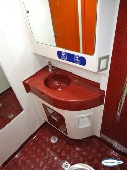 Toilet Astra Vagoane Sleeping Coach STD