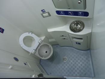 Pars Nova Toilet Standard