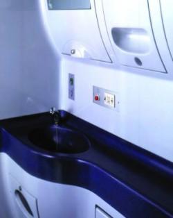 Toilet UIC-Z1